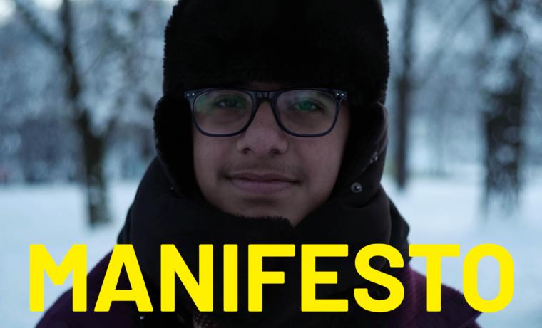 Hammoudi Portrait Manifesto